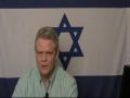 High Adventure's Voice of Hope Jerusalem News Update Jan 08