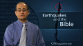 GN Commentary: Earthquakes and the Bible - March 5, 2010