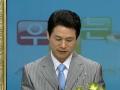 We are GCN (1) - Manmin Central Church / Rev.Dr.Jaerock Lee