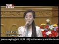 Praise & Worship(7) / Manmin Central Church - Rev.Dr.Jaerock Lee