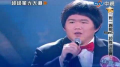 I Will Always Love You - Amazing Taiwanese Singer in Memorable Whitney Houston Performance
