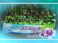The message of the cross camp (Manmin Central Church / MMTC - Rev.Dr.Jaerock Lee)