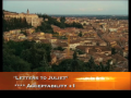 LETTERS TO JULIET review