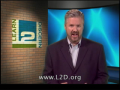 Learn2Discern - Can Christian Groups Be Christian