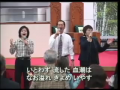 Kami no kohitsuji