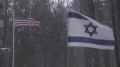 15-Second Prayer for Israel
