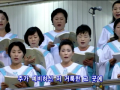 Shalom Choir (Manmin Central Church - Rev.Dr.Jaerock Lee)