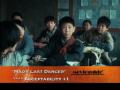 MAO'S LAST DANCER review