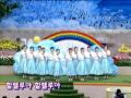 Special Song (Manmin Central Church / Rev.Dr.Jaerock Lee)
