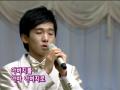 Special Song (Manmin Central Church - Rev.Dr.Jaerock Lee)