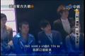 Lin Yu Chun Sings Amazing Grace
