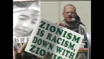 Palestinian Protest in Houston Uses Children