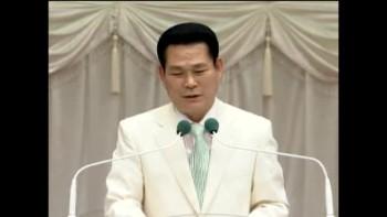 Lecture on Genesis(4) - (Rev.Dr.Jaerock Lee - Manmin Central Church)
