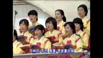 Immanuel Choir (Manmin Central Church - Rev.Dr.Jaerock Lee)