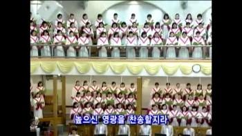 Shalom Choir (Manmin Central Church - Rev.Dr.Jaerock Lee)