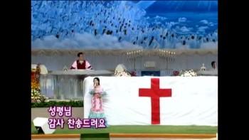 Rose Han - Special Song (Manmin Central Church - Rev.Dr.Jaerock Lee)