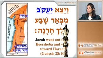 Biblical Hebrew Lesson 9 - A Few More Vowels | by eTeacherBiblical