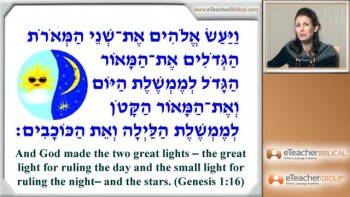 Biblical Hebrew Lesson 10 - The Definite Article | by eTeacherBiblical