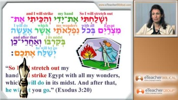 Biblical Hebrew Lesson 29 - Weqatal Verbs | by eTeacherBiblical