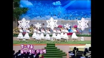 Christmas Carol Medly (Manmin Central Church - Rev.Dr.Jaerock Lee / Hallelujah Mission Team)