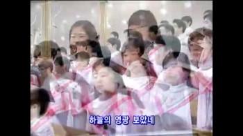 Christmas blessings - Immanuel Choir (Manmin Central Church - Rev.Dr.Jaerock Lee)