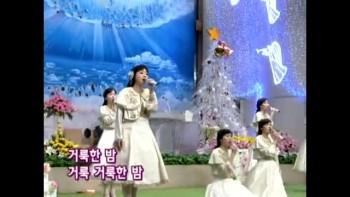 Oh Holy Night (Sound of Light Chorus - Manmin Central Church / Rev.Dr.Jaerock Lee)