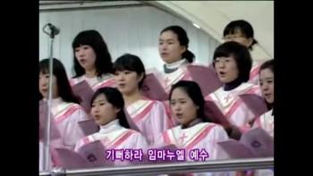 The Best Gift of All Jesus - Finale (Manmin Central Church - Rev.Dr.Jaerock Lee)