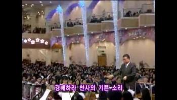 Jesus, the Son of God (Immanuel Choir / Manmin Central Church - Rev.Dr.JaeRock Lee)