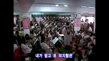 Oh Holy Night - (Shalom Choir / Manmin Central Church - Rev.Dr.JaeRock Lee)