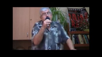 Пастор  Фахри  Тахиров  -  Какво  направи  Исус  Христос  за  нас ...