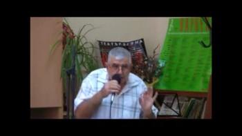 Пастор  Фахри  Тахиров  -  Не  съдете , за  да  не  бъдете  съдени