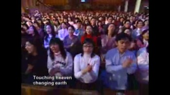 Praise & Worship 2 (2) - MANMIN TV (Rev.Dr.Jaerock Lee)