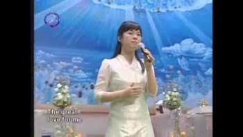 Praise & Worship 2 (6) - MANMIN TV (Rev.Dr.Jaerock Lee)