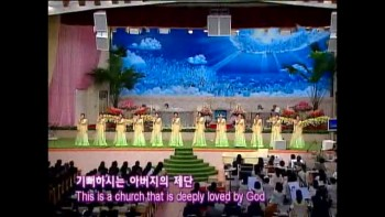 The Church Loved by God (Manmin Central Church - Rev.Dr.Jaerock Lee)