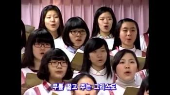 Nazareth Choir (Manmin Central Church - Rev.Dr.Jaerock Lee)