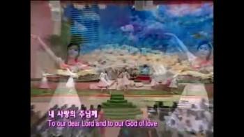 We Offer Our Worship (Manmin Central Church - Rev.Dr.Jaerock Lee)