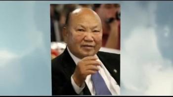 Hmong: In Memory of General Vang Pao 6