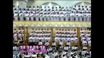 Nazareth Choir (Manmin Central Church - Rev.Dr.Jaerock Lee)