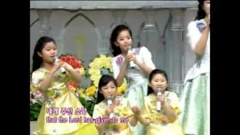 Earnest Hope (Manmin Central Church - Rev.Dr.Jaerock Lee)