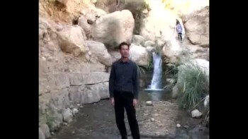 Genesis 2, filmed at Engedi, Israel (Tom Meyer)