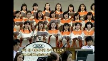 At the cross (Manmin Central Church - Rev.Dr.Jaerock Lee)