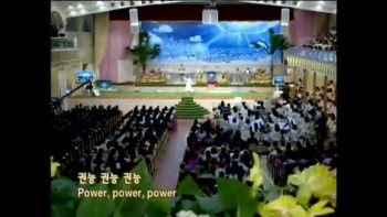 Power (Manmin Central Church - Rev.Dr.Jaerock Lee)