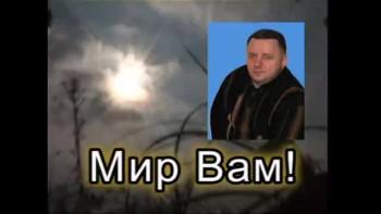 МИР ВАМ! / MIR VAM! (Ukrainian video)