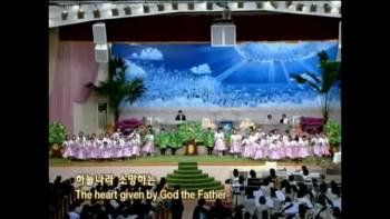Devotional Heart & Hope (Manmin Central Church - Rev.Dr.Jaerock Lee)
