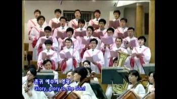 I Will Praise Him (Mamin Central Church - Rev.Dr.Jaerock Lee)