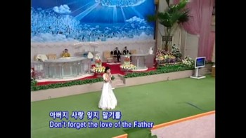 Prayer (Manmin Central Church - Rev.Dr.Jaerock Lee)