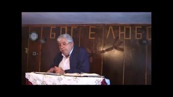 Пастор  Фахри  Тахиров  -  Чрез  Христа , всеки  има  своя  достъп  до  Бога