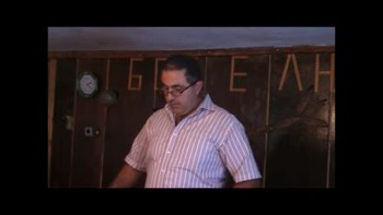 Kамбер  Камберов  -  Да не се оправдаваме с Господа