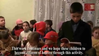 Adventist Mission -  Vacation Bible School