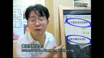 10.Study Demo on Mark
